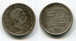 25 Cents Quarter 1836 Hawaii Kalakaua I sehr schön-vz patina