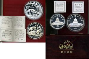 50 und 100 Yuan Silbermünzen Set 1991 Chin...