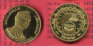 40 Dinar Gold 1980 Jordanien Jordan Jordanien 1980 Hijrah Calendar 15 th Century Polierte Platte in Box