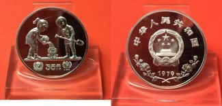 China Volksrepublik PRC 35 Yuan Silbermünz...