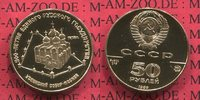 Russland UDSSR Russia USSR 50 Rubel Gold 1/4 Unze Russland 50 Rubel 1989, Auferstehungskathedrale PP in Kapsel