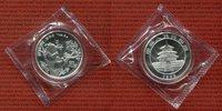 10 Yuan Panda 1 Unze Silber 1995 China Volksrepublik PRC China Panda 10... 95,00 EUR