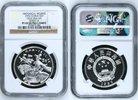 5 Yuan Gedenkmünze 1992 China Volksrepublik PRC China 5 Yuan 1992 Hua M... 175,00 EUR  zzgl. 4,20 EUR Versand