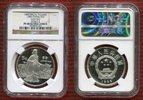 5 Yuan Silber Gedenkmünze 1985 China China 5 Yuan Silber Gedenkmünze 19... 90,00 EUR  zzgl. 4,20 EUR Versand
