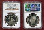 100 Shilingi Silbermünze 1984 Tansania Tansania 100 Shilingi Silbermünz... 115,00 EUR  zzgl. 4,20 EUR Versand