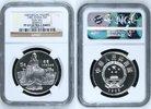 5 Yuan Silber Gedenkmünze 1985 China PRC China 5 Yuan Silber Gedenkmünz... 84,00 EUR  zzgl. 4,20 EUR Versand