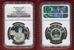 5 Yuan 1993 China Historical Figures Li Dazhao Series X Polierte Platte... 115,00 EUR
