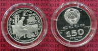 150 Rubel Platin 1/2 Unze 1988 Russland, R...