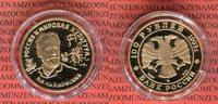 100 Rubel Gold 1/2 Unze 1993 Russland Tsch...