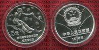 5 Yuan Silbermünze 1988 China Volksrepubli...