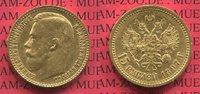 15 Rubel Goldmünze 1897 Russland Russia Ni...