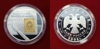 3 Rubel Silbermünze mit Gold Inlay 2008 Ru...