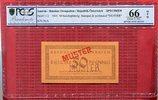 50 Pfennig 1945 Österreich Austria Russ Be...