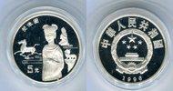 5 Yuan Silbermünze 1996 China Bildhauerkunst PP in Kapsel  55,00 EUR  zzgl. 4,20 EUR Versand