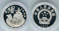 5 Yuan Silbermünze 1996 China Musik- und Tanzaufführung PP in Kapsel  55,00 EUR  zzgl. 4,20 EUR Versand