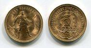 10 Rubel Tscherwonez Gold 1975 Russland, R...
