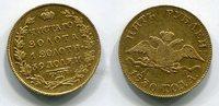 5 Rubel Goldmünze 1830 Russland Russia Nik...
