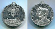Alu Medaille 1896 Russland Russia Krönung ...