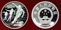 50 Yuan Silbermünze 1990 China Volksrepubl...
