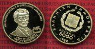 5000 Drachmen Goldmünze 1982 Griechenland Leichtathletik EM Athen Pierr... 499,00 EUR kostenloser Versand