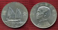 China Republik 1 Dollar Silber Schiffsmotiv China Republik 1 Dollar 1933/34 Sun Jat Sen / Dschunke,