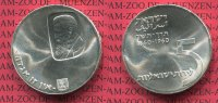 Israel 5 Pfund Silbermnze Commemorative Coin Israel 5 Pfund Silber 1960 Theodor Herzel  12. Jahrestag