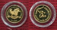 750 Dirham Goldmünze 1980 Vereinigte Arabi...