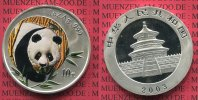China Volksrepublik PRC 10 Yuan Panda 1 Un...