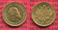 Russland Russia 5 Rubel Goldm&uuml;nze 5 roubles Goldcoin 1890 vz  Russland 5... 749,00 EUR 