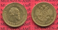 Russland Russia 5 Rubel Goldm&uuml;nze 5 roubles Goldcoin 1890 sehr sch&ouml;n + R... 699,00 EUR 