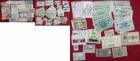 Deutschland Notgeld Zeulenroda Forst etc Banknoten Lot Banknoten Lot, Diverse Banknoten, Marken und Gutscheine, Bilder beachten