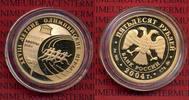 Russland Russia 50 Rubel Gold 1/4 Unze Russland 50 Rubel 2004 Olympische Spiele Athen Läufer
