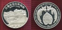 Silbermedaille 50 J. Herrschaft Hirohito 1976 Japan Silbermedaille Regi... 199,00 EUR  zzgl. 4,20 EUR Versand
