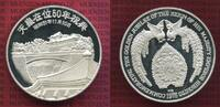 Silbermedaille 50 J. Herrschaft Hirohito 1976 Japan Silbermedaille Regi... 199,00 EUR