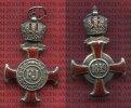 Silbernes Verdienstkreuz mit Krone ab 1849 Österreich Austria Österreic... 149,00 EUR  zzgl. 4,20 EUR Versand