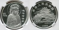 S10Y 1999 CHINA 1999 The Kuan Yin Buddha G...