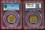 15 Rubel Goldmünze 1897 Russland Russia Y....