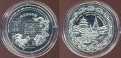 1,4 Euro, Kulturjahr China Frankreich, S 2...