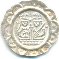 Brakteat  DONAUWÖRTH Königliche Münzstätte Heinrich VI, 1190-1197: RR Sehr attraktives Exemplar, vz