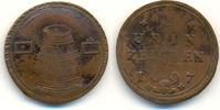 Kupfer Urinzeichen 1697 Braunschweig Stadt:  ss, übliche Prägeschwächen... 70,00 EUR  zzgl. 2,50 EUR Versand