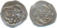 Pfennig  Regensburg Bischöfliche Münzstätte: Leo Thundorfer, 1262-1277:... 30,00 EUR  zzgl. 2,50 EUR Versand