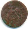 Kipper 4 Pfennig o.J., ab 1621 Ulm Stadt:  ss-s  24,00 EUR  zzgl. 1,00 EUR Versand