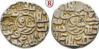 Tankah 1532-1537 Indische Sultanate Bengalen, Ghiyath al-Din Mahmud Sha... 165,00 EUR incl. VAT., +  10,00 EUR shipping