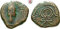 Drachme um 100-120 Elymais Königreich, Phraates Orodu, um 100-120 ss  60,00 EUR  zzgl. 6,50 EUR Versand