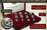 Diverse Nominale 5.-1.Jh. v.Chr.     3900,00 EUR kostenloser Versand