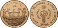 400 Birr 1980 Äthiopien Sozialistische Republik, 1974-1991, Gold, 17,17... 650,00 EUR  zzgl. 6,50 EUR Versand