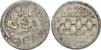 1308-1328 Mark-Grafschaft Engelbert II. 1...