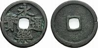 China-Ming-Dynastie, 1368-1644 AE-Cash,  Chengzu 1403-1424.