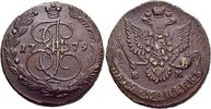 CU-5 Kopeken 1779  EM Rußland Katharina II. 1762-1796. Patina, sehr sch... 49,00 EUR  zzgl. 3,00 EUR Versand