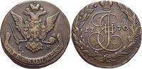 CU-5 Kopeken 1770  EM Rußland Katharina II. 1762-1796. Braune Patina, s... 39,00 EUR  zzgl. 3,00 EUR Versand